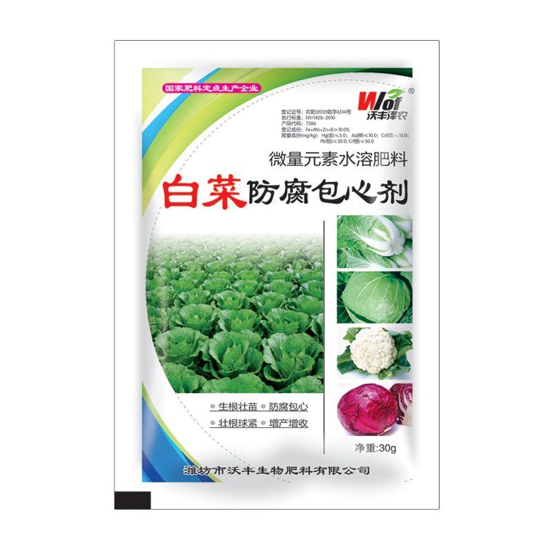 白菜防腐包心剂
