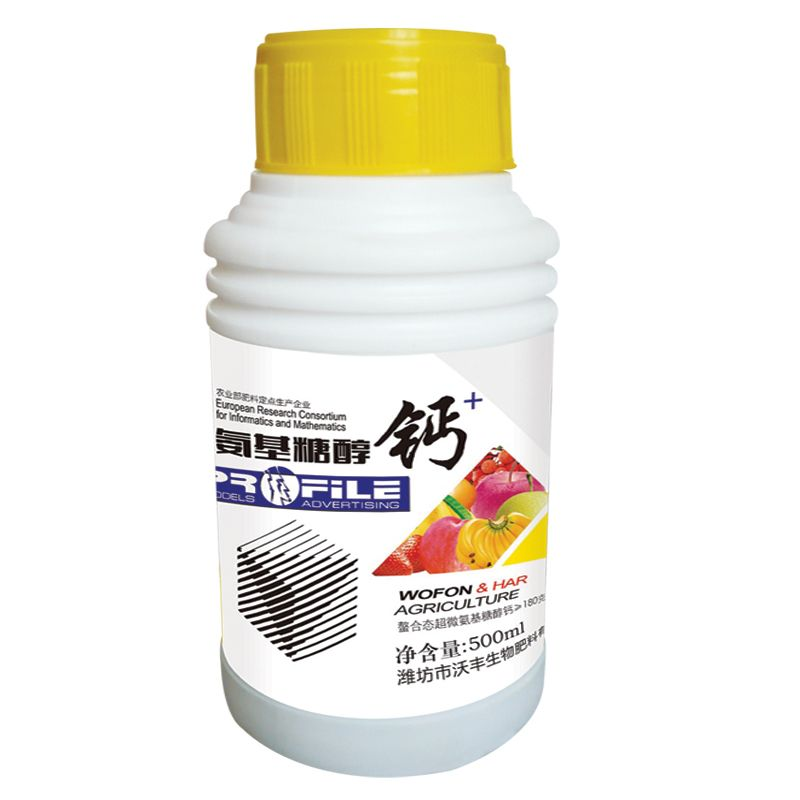 氨基糖醇钙+