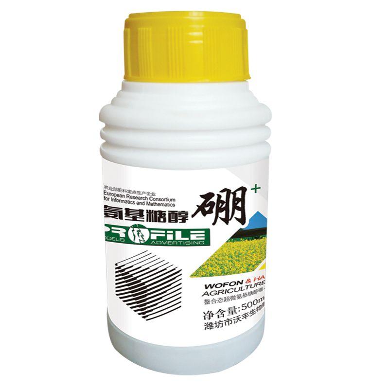 氨基糖醇硼+