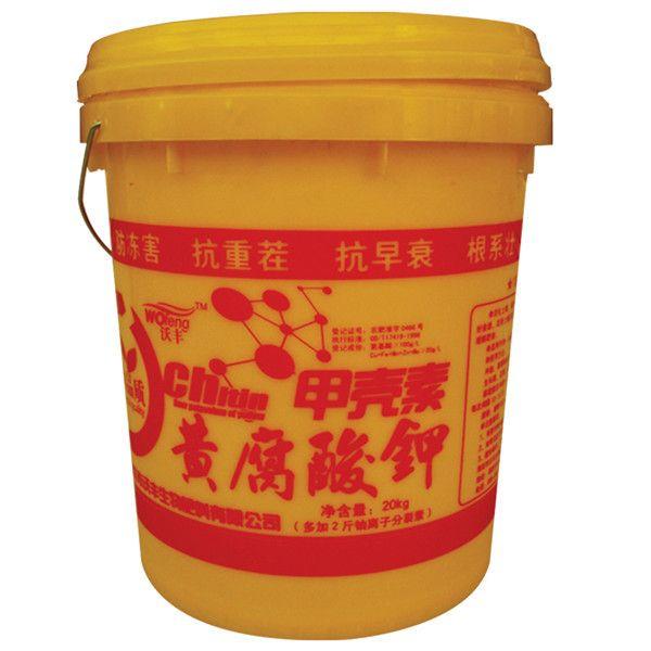 甲壳素黄腐酸钾